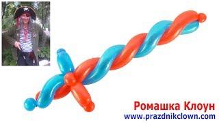 МЕЧ шпага ИЗ ДЛИННЫХ ШАРИКОВ ШДМ своими руками Balloon Sword TUTORIAL