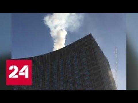 """Пожар в гостинице """"Космос"""" потушен - Россия 24"""