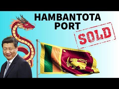 Hambantota Port - Sri Lanka China - श्रीलंका ने चीन को बेची हंबनटोटा पोर्ट की 70 फीसदी हिस्सेदारी