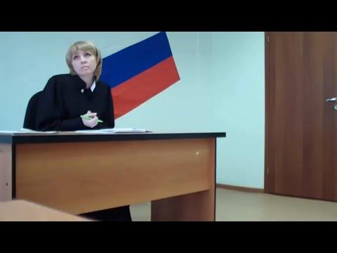 Самый честный судья в России демонстрирует независимость и беспристрастность, случай в суде, модокп