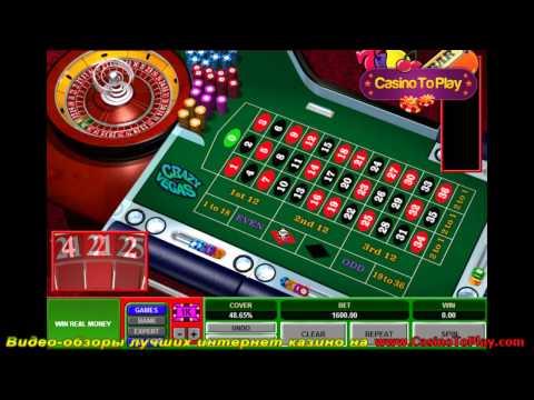 Видео обзор Казино Crazy Vegas