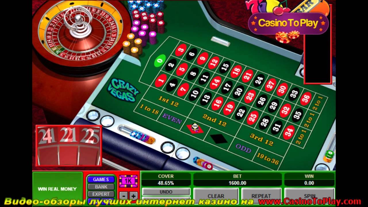 получить бонусы в онлайн казино