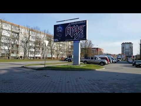 Калининград.ул. Куйбышева, Пражская, Костикова. Ленинградский район.