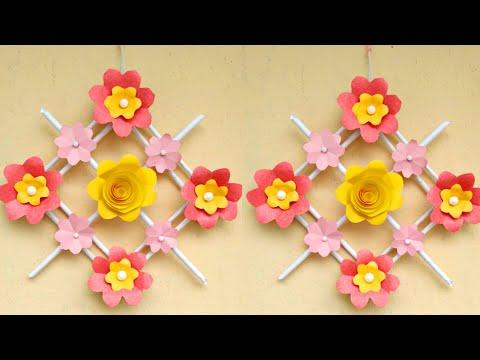 Paper Flower Wall Hanging | DIY Hanging Flower | wall Hanging Making at Home
