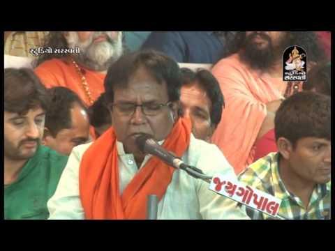 Karsan Sagathia | Junagadh Live | Mahashivratri Santvani 2016 - 3 | Part 1 | Gujarati Lok Dayro