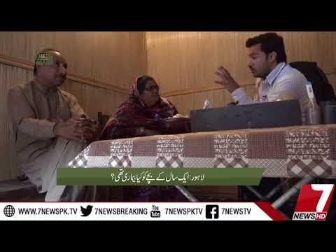 Hisaab Episode #49 28 November 2017  7News 