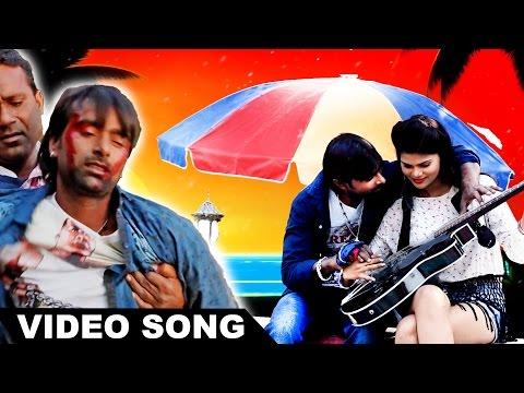 HD Tutal Dil Wa - टूटल दिल वा - Suraj Lovely - Latest Bhojpuri Songs 2017