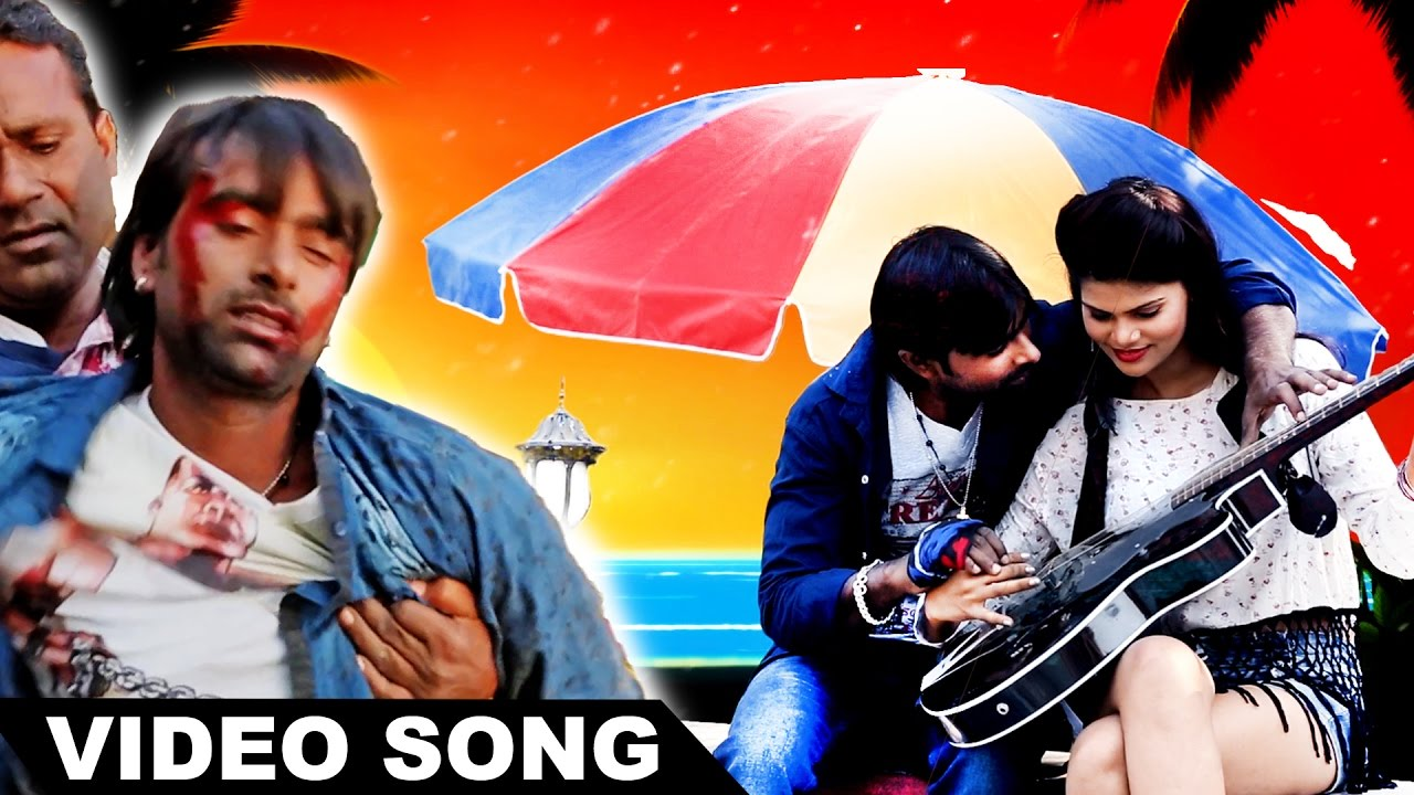 HD Tutal Dil Wa - टूटल दिल वा - Suraj Lovely - Latest Bhojpuri Songs 2017