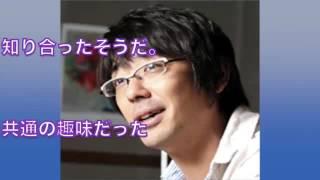 東京03の豊本明長、別の女性と事実婚状態にあるのにもかかわらず モデル...