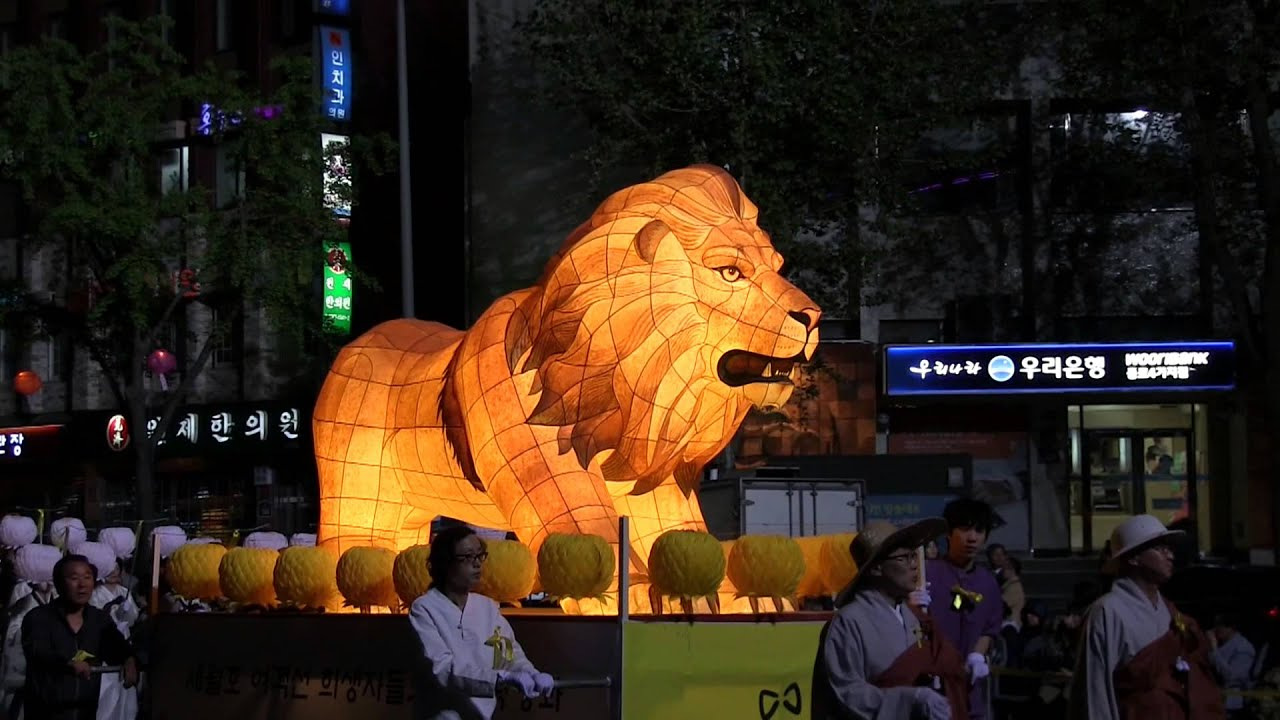 Lotus Lantern Festival 2014 - Seoul, Korea - YouTube