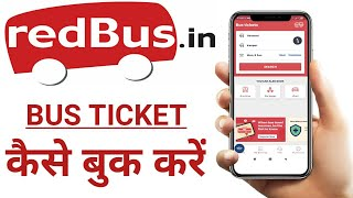 How to book Redbus Online || Ticket booking online || [Online bus ticket booking] screenshot 3