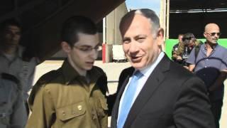 Gilad Shalit arrives at Tel Nof IAF base