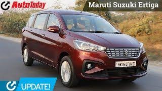 New Gen Maruti Suzuki Ertiga In India | News And Update | AutoToday