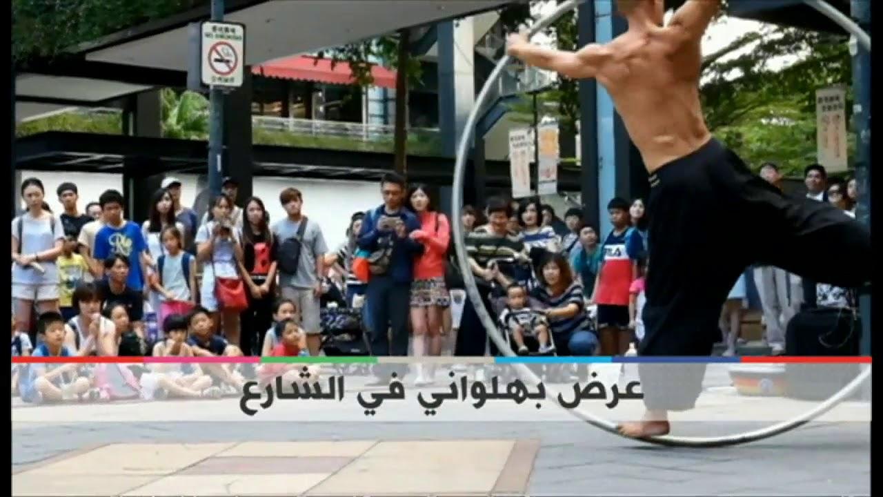 BBC عربية:بي_بي_سي_ترندينغ | فنان شارع في #تايوان يتمتع بمهارات بهلوانية