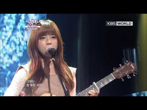 [Music Bank K-Chart] 5th Week of November & Juniel - Bad Person (2012.11.30)