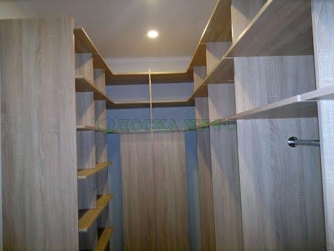 гардеробная комната эскиз с размерами