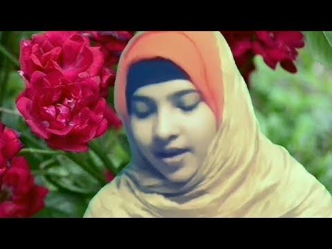 Hasbi rabbi jallallah  with lyrics by Subhana Juhina
