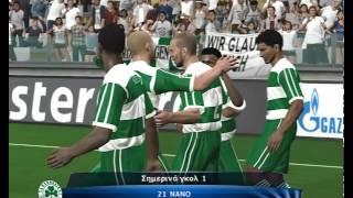 pes 2014 goal nano osfp vs pao 0 1