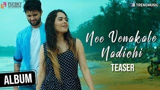 Nee Venakale Nadichi Telugu Album Promo | Vijay Devarakonda | Malobika | Chinmayi | TrendMusic
