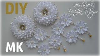 Канзаши Пышные белые банты на 1 сентября в школу мк DIY Kanzashi Ribbon flowers tutorial Hair bows