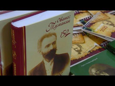 Выставка фоторабот поэта Ованеса Туманяна открылась в Ереване