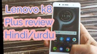 lenovo k8 plus review  lenovo k8 plus features lenovo k8 plus price in india Hindi/urdu