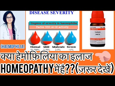 हेमोफ़िलिया-Best Homeopathic Medicine For Haemophilia-#Drrukmani