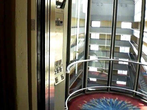 Otis Traction Scenic Elevator at Marriott Marquis Atlanta