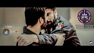 Police Awam Saath Saath Short Motivational Video By Muhammad Rehan | Rakx Production |