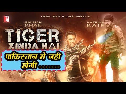 Tiger Zinda Hai banned in Pakistan - Salman Khan, Katrina Kaif - Ali Abbas Zafar!!Bollywood lenom