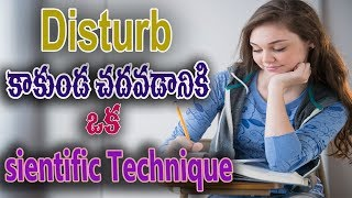 Best Scientific Technique to Concentrate on STUDIES | How to Concentrate on Studies? | Net India