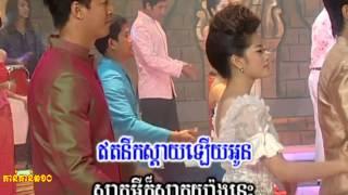 PNH DVD Vol 56  Ek Siday ឯក សុីដេ   Khmer Dance