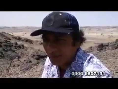 Hazrat Amina Bibi (r a) ki Qabar e Mubarik  Mukam e Abwa Part 2