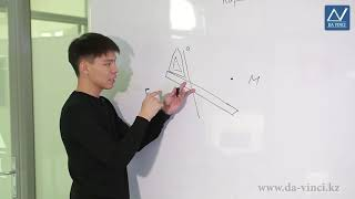 7 класс, 26 урок, Практические способы построения параллельных прямых