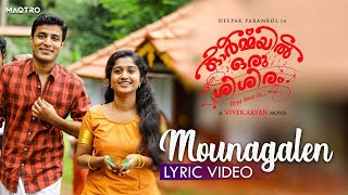 Ormayil Oru Shishiram Song  Mounangalen  Lyric Video  Ranjin Raj  Merin Gregory