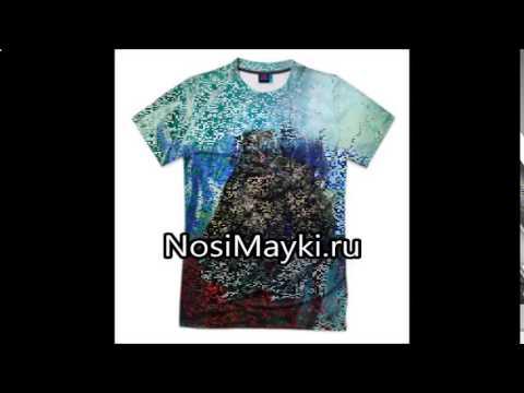 прикольные картинки для футболки мужчин