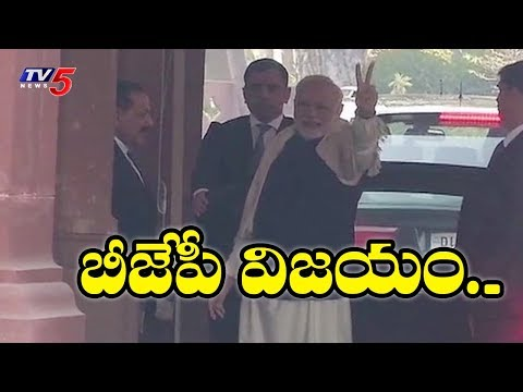 BJP Victory | Gujarat, HP Assembly Election Results 2017 | TV5 News