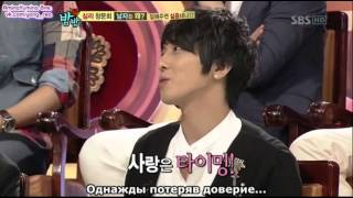 Yonghwa & Lee Joon - Unfaithful Girls (rus)