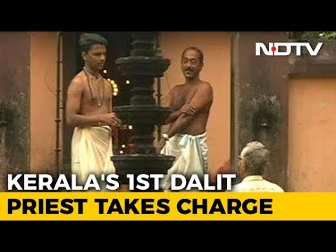 Kerala Opens Temple Doors To Dalit Priests, And Equality