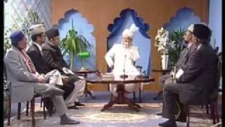 Government System - Part 2 (Urdu)