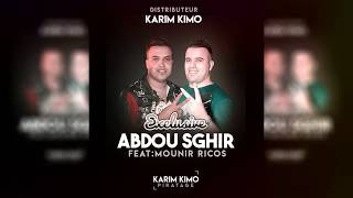Abdou Sghir  l Ki Nfout 3la Houmtek - تحكمني لافيبلاس l Avec Mounir Ricos (version 2) By Karim Kimo
