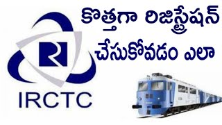 IRCTC online registration in telugu,IRCTC online new registration in telugu