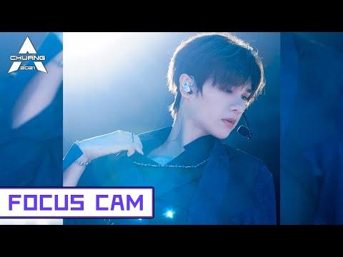 [Focus Cam] Nine