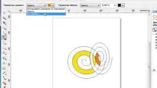 Урок 4 13 Corel Draw X5 для начинающих  Интеллектуальная заливка