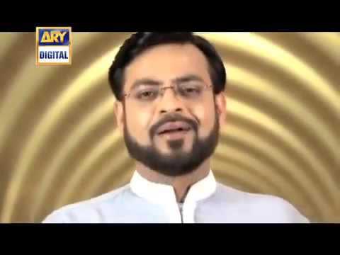 Tanam Farsooda Jaan Para   Naat By Dr Aamir Liaquat Hussain