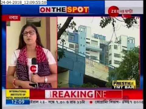 West Bengal Panchayat Election, Panchayat Case hearing today