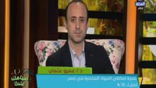 مدير مكافحة الإدمان: الحديث عن كون الحشيش ليس إدمانا 'أكذوبة'.. فيديو