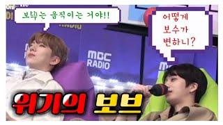Download lagu [몬스타엑스 기현 형원] 위기의 보수브라더스 (feat.유기현엑소템포커버)