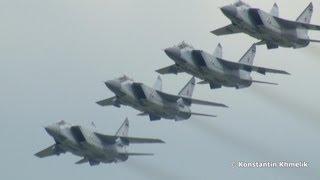 Фото Су 24 МиГ 31 Су 34 Як 130 100 лет ВВС Su 24 MiG 31 Su 34 Yak 130 100 Let Vvs