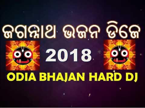 New Odia Jagannath Bhajan Hard Dj Song 2018